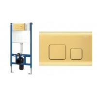 REA - Podomítková nádržka pro WC mísu s tlačítkem zlatá (REA-E9851)