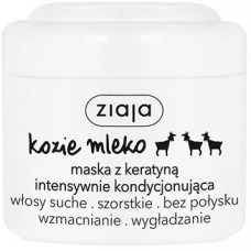 Ziaja Goat's Milk Strengthening Hair Mask With Keratin 200ml