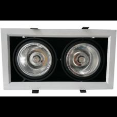 Esyst s.r.o. LED zápustné svítidlo Venture, 24W, teplá bílá