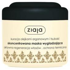 Ziaja Argan & Tsubaki Oils Concentrated Smoothing Hair Mask 200ml