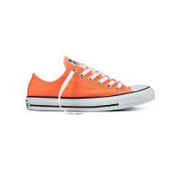 Converse CT All Star Hyper Orange dámské letní boty - 37EUR