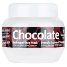 Kallos Chocolate Full Repair Hair Mask 275ml