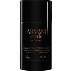 Giorgio Armani Code Profumo Antiperspirant Deodoratnt Stick 75g