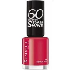 Rimmel London 60 Seconds Super Shine Nail Polish 8ml - 430 Coralicious