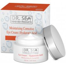 DR. SEA Retinol Hyaluronic Acid Moisturizing Corrective Eye Cream 50ml