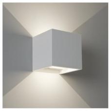 Esyst s.r.o. Nástěné 2x6W LED svítidlo s nastavitelným úhlem, bílé, teplá bílá