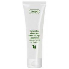 Ziaja Natural Olive Hand & Nail Cream 80ml