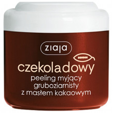 Ziaja Cocoa Butter Shower Scrub 200ml