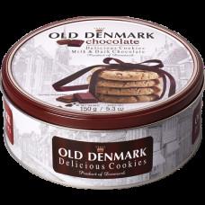 Čokoládové sušenky v dóze Old denmark 150g