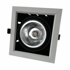 Esyst s.r.o. LED zápustné svítidlo Venture, 12W, teplá bílá