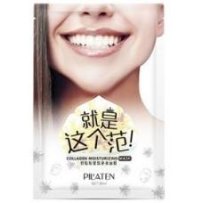Pilaten Collagen Moisturizing Mask 30ml