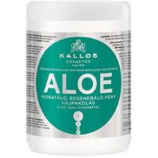 Kallos Aloe Hair Mask 1000ml