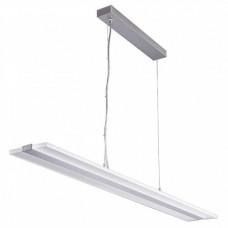 Lineární svítidlo LineLux 047, 36W, 1500mm
