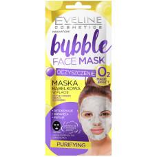 Eveline Bubble Face Mask - Purifying