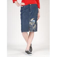 Peace LONG SKIRT BLU sukně nad kolena - XS