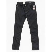 Element E01 ASPHALT dětské džíny - 10