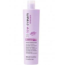 Reconstructor Shampoo 300ml /obnovujiící šampon