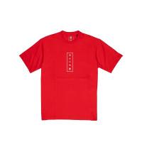 Element ARATA FIRE RED pánské tričko s krátkým rukávem - M