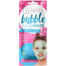 Eveline Bubble Face Mask - Moisturising