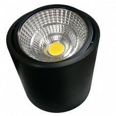 Esyst s.r.o. LED stropní svítidlo BLACK 20W WW
