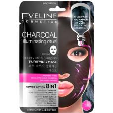 Eveline Charcoal Illuminating Ritual Deeply Moisturizing Purifying Face Sheet Mask