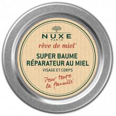 Nuxe Reve de Miel Repairing Super Balm With Honey 40ml