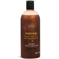 Ziaja Cupuacu Crystalline Shower & Bath Soap 500ml